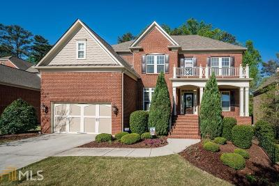 Mableton Single Family Home For Sale: 5000 Collins Lake Dr