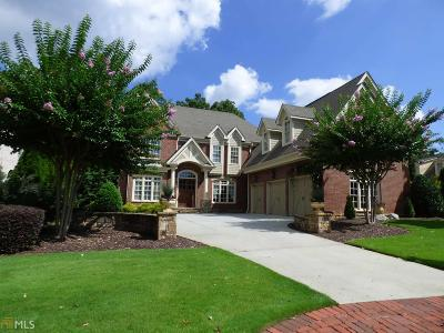 Single Family Home For Sale: 1845 High Trl