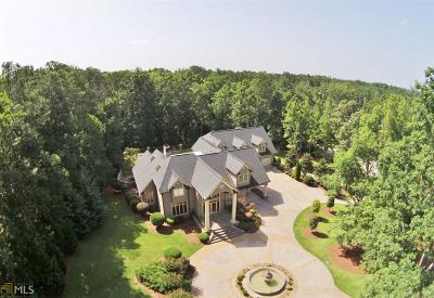 Peachtree City Single Family Home For Sale: 330 N Peachtree Pkwy