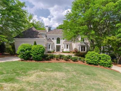 Peachtree City Single Family Home For Sale: 116 Sweetwater Oaks