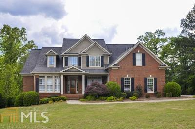 Athens Single Family Home For Sale: 1061 Hearthstone Way