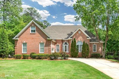 McDonough Single Family Home For Sale: 270 Allie Dr