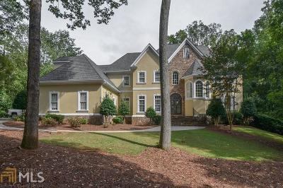 Braselton Single Family Home Under Contract: 1015 Saratoga Ct