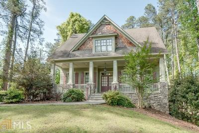 College Park Single Family Home For Sale: 3525 Fairway Dr