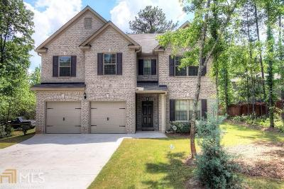 Single Family Home For Sale: 2963 Fairview Rd