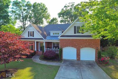 Newnan Single Family Home For Sale: 50 Rollingbrook Vista