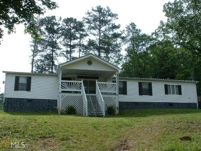 Elbert County, Franklin County, Hart County Single Family Home For Sale: 449 Skyline Way #35 &