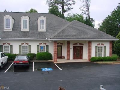 Stone Mountain Commercial Lease For Lease: 2536 Rockbridge Rd #103