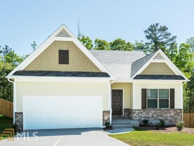 Fairburn Single Family Home For Sale: 7494 St David St