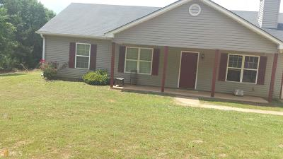 Monticello Single Family Home For Sale: 1104 Clay St
