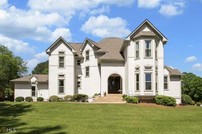 Newnan Single Family Home For Sale: 70 Highlands Pt