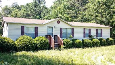 Elbert County, Franklin County, Hart County Single Family Home For Sale: 2021 Wyche Cir