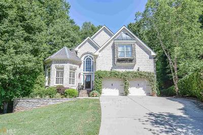 Fulton County Single Family Home For Sale: 790 Westwind Ln