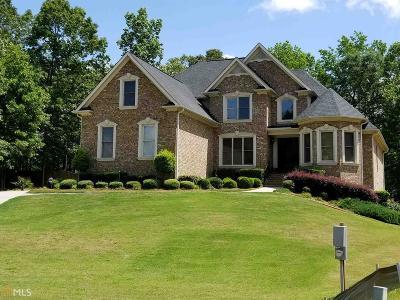 Atlanta Single Family Home For Sale: 2652 SW Jacanar Ln #17