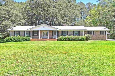 Elbert County, Franklin County, Hart County Single Family Home Under Contract: 571 Parkdale Dr
