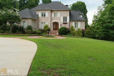 McDonough Single Family Home For Sale: 570 Milton Dr