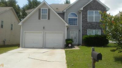 College Park GA Single Family Home Under Contract: $159,000