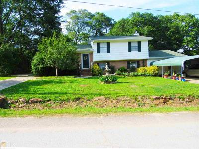 Elbert County, Franklin County, Hart County Single Family Home Under Contract: 133 Harper Dr