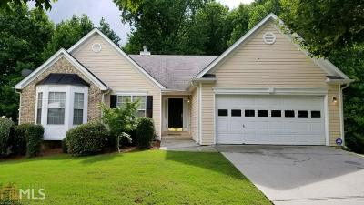 Dacula Single Family Home For Sale: 2027 Fern Valley Ct