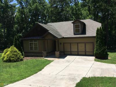 Elbert County, Franklin County, Hart County Single Family Home For Sale: 771 Lakeview Rd