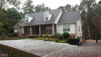 Clayton County Single Family Home For Sale: 2538 Spivey Ct