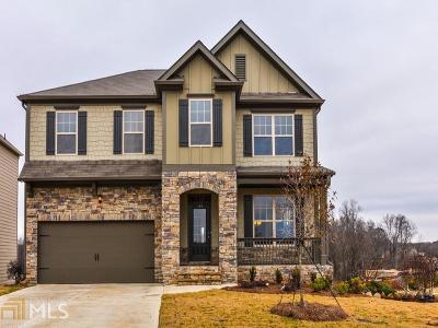 Holly Springs Single Family Home For Sale: 108 Shepherds Xing