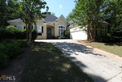 Single Family Home For Sale: 309 Montrose Dr