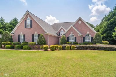 Clayton County Single Family Home For Sale: 2967 Emerald Glen Ct