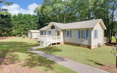Elbert County, Franklin County, Hart County Single Family Home For Sale: 4495 Anderson Hwy