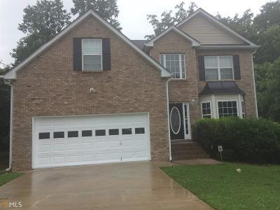Dekalb County Single Family Home For Sale: 1319 Birch Ct