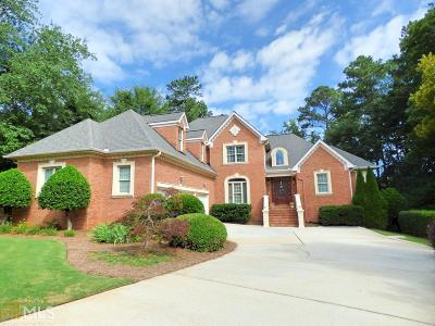 McDonough Single Family Home For Sale: 319 Broadmoor Way