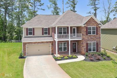 Lilburn Single Family Home For Sale: 3890 Graham Way