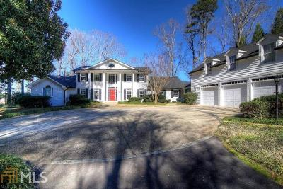 Clayton County Single Family Home For Sale: 2544 Emerald Dr