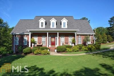 Carrollton Single Family Home For Sale: 1555 Stripling Chapel Rd