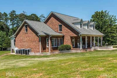 Stephens Single Family Home For Sale: 41 Cooper Valley Pt