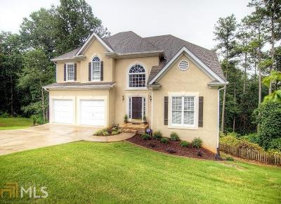 Fulton County Single Family Home For Sale: 280 Vickery Way