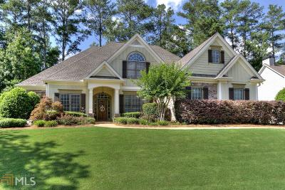 Acworth Single Family Home For Sale: 5874 Wildlife Trl