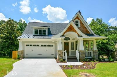 Chamblee Single Family Home For Sale: 1921 Ham Dr