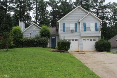 Clayton County Single Family Home For Sale: 5848 Whitney Way
