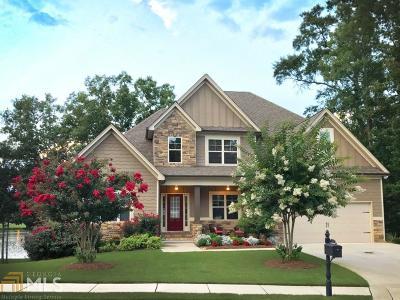 Coweta County Single Family Home For Sale: 103 Eastlake Lndg