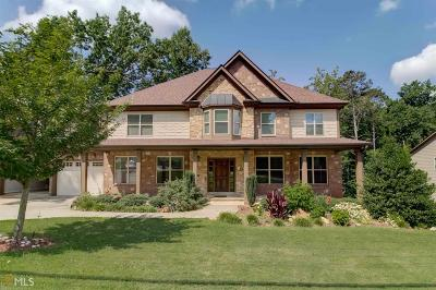Lawrenceville Single Family Home For Sale: 2100 Collins Hill Rd