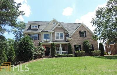 Henry County Single Family Home For Sale: 4114 Alayna Lee Cir