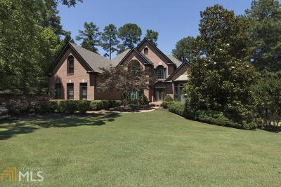 Alpharetta, Duluth, Johns Creek, Suwanee Single Family Home For Sale: 8125 Formby Ct