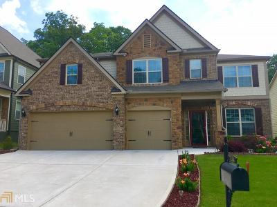 Fulton County Single Family Home For Sale: 7234 Parks Trl