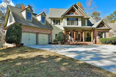 Coweta County Single Family Home For Sale: 115 Fairgreen Trce