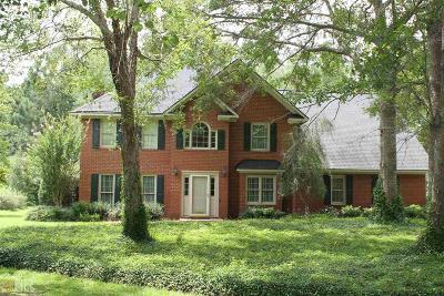 Statesboro Single Family Home For Sale: 228 Magnolia Pl