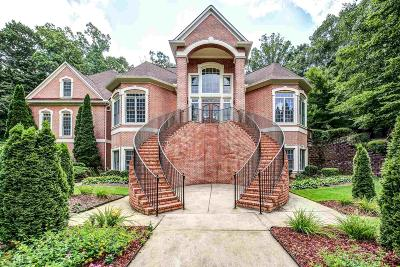 Atlanta Single Family Home For Sale: 4680 Hamden Forest