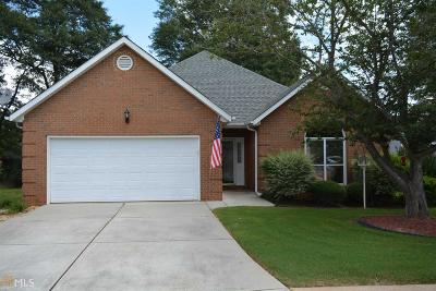 Fayette County Single Family Home For Sale: 190 Brittany Chase