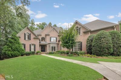 Fulton County Single Family Home For Sale: 230 Atlanta Providence