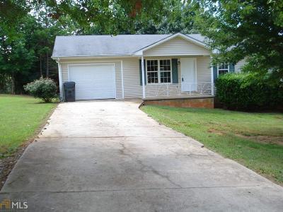 Lula Single Family Home For Sale: 5711 McLeod St